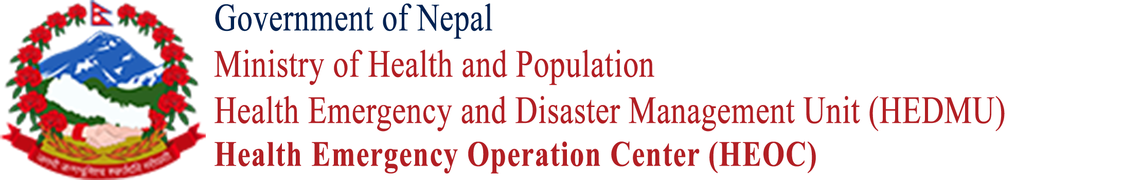 Health Emergency Operation Center